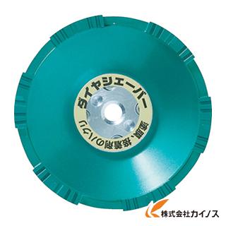 ナニワ ダイヤシェーバー 塗膜はがし 鋼板用 緑 FN-9253 FN9253 【最安値挑戦 激安 通販 おすすめ 人気 価格 安い おしゃれ 】