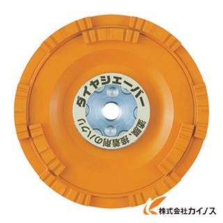 ナニワ ダイヤシェーバー 塗膜はがし 鋼板用 橙 FN-9273 FN9273 【最安値挑戦 激安 通販 おすすめ 人気 価格 安い おしゃれ】
