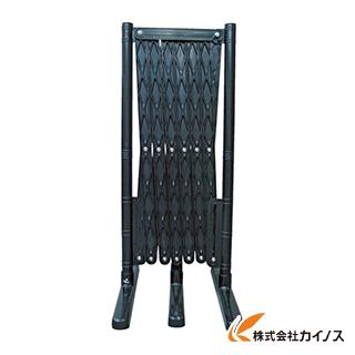【送料無料】 光 プラスチック製伸縮フェンス KPFS-96 KPFS96 【最安値挑戦 激安 通販 おすすめ 人気 価格 安い おしゃれ】