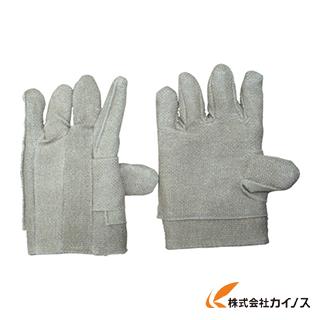 ニューテックス ゼテックスプラスダブルパーム 手袋28cm 2100016 【最安値挑戦 激安 通販 おすすめ 人気 価格 安い おしゃれ】