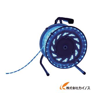 日動 LEDラインチューブドラム青 RLL-30S-B RLL30SB 【最安値挑戦 激安 通販 おすすめ 人気 価格 安い おしゃれ】