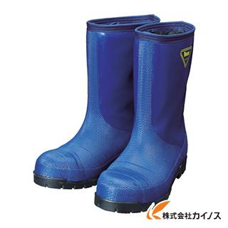 SHIBATA 冷蔵庫用長靴-40℃ NR021 24.0 ネイビー NR021-24.0 NR02124.0 【最安値挑戦 激安 通販 おすすめ 人気 価格 安い おしゃれ 16200円以上 送料無料】