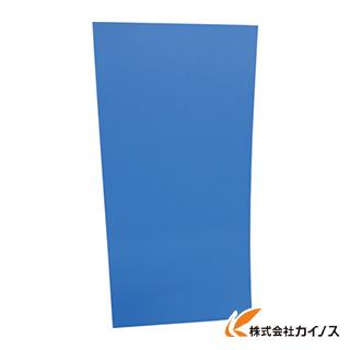 ミナ ミナダン養生シート5mm ブルー MD50080YB (10枚) 【最安値挑戦 激安 通販 おすすめ 人気 価格 安い おしゃれ 】