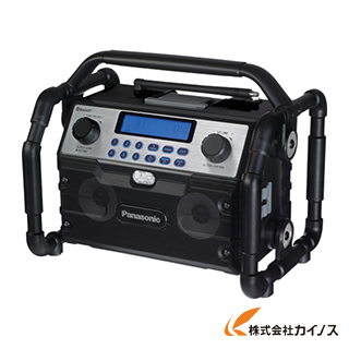 【送料無料】 Panasonic 工事用充電ラジオワイヤレススピーカー EZ37A2 【最安値挑戦 激安 通販 おすすめ 人気 価格 安い おしゃれ】