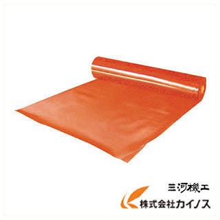 MF エンビシート0.5 オレンジ YS0183 【最安値挑戦 激安 通販 おすすめ 人気 価格 安い おしゃれ 】