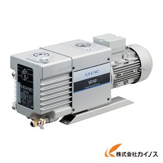 ULVAC 油回転真空ポンプ VD40C VD40C 【最安値挑戦 激安 通販 おすすめ 人気 価格 安い おしゃれ】