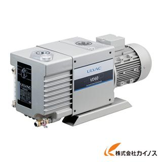 【送料無料】 ULVAC 油回転真空ポンプ VD60C VD60C 【最安値挑戦 激安 通販 おすすめ 人気 価格 安い おしゃれ】