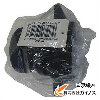 工事用品 ポンプ エンジンポンプ 工進 50mm樹脂カムロック本体 PA-233 PA233 最安値挑戦 おすすめ 超目玉 価格 おしゃれ 激安 安い 人気 卓越 通販