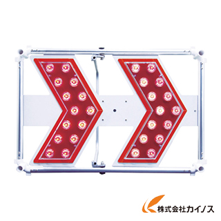 仙台銘板 軽量型矢印板 LIGHT H400×W600mm 赤LED 3093102 sendaimeiban【最安値挑戦 激安 通販 おすすめ 人気 価格 安い おしゃれ】