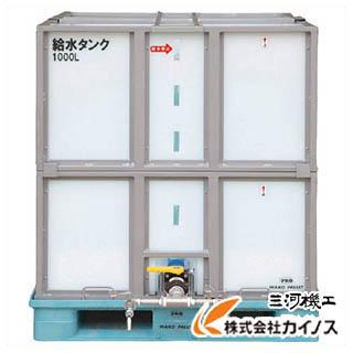 ワコー 給水タンク WWST-1000 WWST1000 【最安値挑戦 激安 通販 おすすめ 人気 価格 安い おしゃれ】
