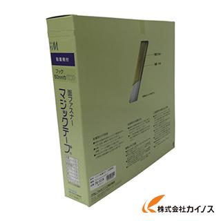 【送料無料】 ユタカ 粘着付マジックテープ切売り箱 A 50mm×25m ホワイト PG-531N PG531N 【最安値挑戦 激安 通販 おすすめ 人気 価格 安い おしゃれ】