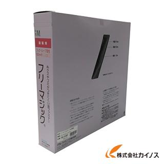 ユタカ フリーマジック切売り箱 50mm×25m ブラック PG-536F PG536F 【最安値挑戦 激安 通販 おすすめ 人気 価格 安い おしゃれ 】