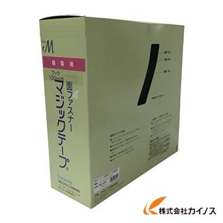 ユタカ 縫製用マジックテープ切売り箱 A 100mm×25m ブラック PG-556 PG556 【最安値挑戦 激安 通販 おすすめ 人気 価格 安い おしゃれ】