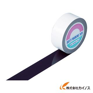 緑十字 ガードテープ(ラインテープ) 黒 50mm幅×100m 屋内用 148057 【最安値挑戦 激安 通販 おすすめ 人気 価格 安い おしゃれ】