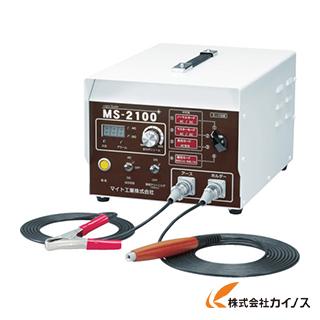 マイト スケーラー 溶接ヤケ取り器 MS-2100 MS2100 【最安値挑戦 激安 通販 おすすめ 人気 価格 安い おしゃれ】
