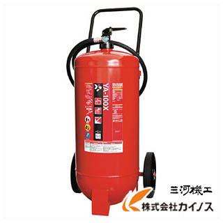 【送料無料】 ヤマト ABC粉末消火器(蓄圧式)大型・車載式 YA-100X YA100X 【最安値挑戦 激安 通販 おすすめ 人気 価格 安い おしゃれ】