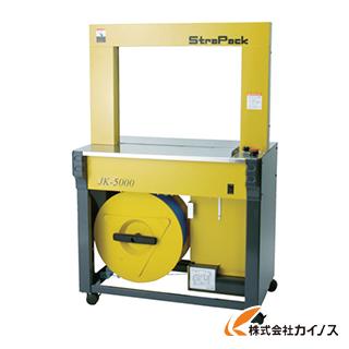 【送料無料】 ストラパック エコノミ-型自動梱包機 JK5000 【最安値挑戦 激安 通販 おすすめ 人気 価格 安い おしゃれ】