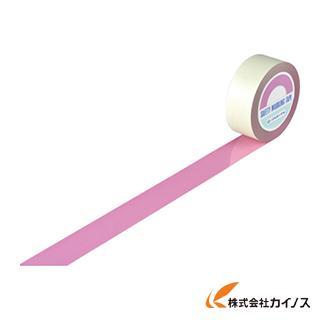 緑十字 ガードテープ(ラインテープ) ピンク 50mm幅×100m 屋内用 148067 【最安値挑戦 激安 通販 おすすめ 人気 価格 安い おしゃれ】