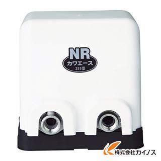 川本 カワエース NR255S 【最安値挑戦 激安 通販 おすすめ 人気 価格 安い おしゃれ】