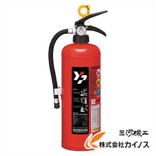 ヤマト 中性強化液消火器8型 YNL-8X YNL8X 【最安値挑戦 激安 通販 おすすめ 人気 価格 安い おしゃれ】