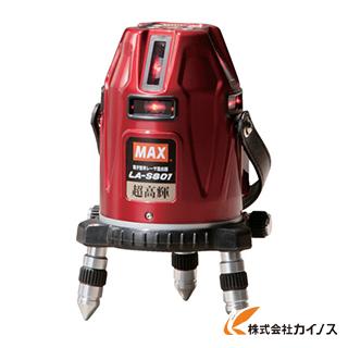 MAX 電子整準レーザ墨出器 LA-S801 LA-S801 LAS801 【最安値挑戦 激安 通販 おすすめ 人気 価格 安い おしゃれ】