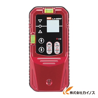 【送料無料】 MAX レーザ用受光器 LA-D5NV LA-D5NV LAD5NV 【最安値挑戦 激安 通販 おすすめ 人気 価格 安い おしゃれ】