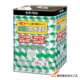 サンデーペイント 一液水性簡易防水塗料 16kg ライトグレー 269938 【最安値挑戦 激安 通販 おすすめ 人気 価格 安い おしゃれ】