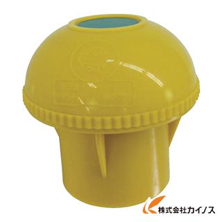 工事用品 はしご 脚立 単管 足場用品 50個セット アラオ 1年保証 エコキャッピカ AR-157 単管キャップ AR157 AR0081 黄色 送料無料カード決済可能 メーカー品番:AR-0081 イエロー