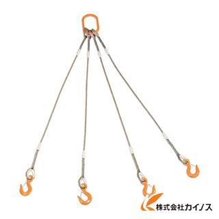 【送料無料】 トラスコ中山 TRUSCO 4本吊りWスリング フック付き 9mmX1m GRE-4P-9S1 GRE4P9S1 【最安値挑戦 激安 通販 おすすめ 人気 価格 安い おしゃれ】