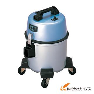 日立 業務用掃除機 CV-95H2 CV95H2 【最安値挑戦 激安 通販 おすすめ 人気 価格 安い おしゃれ】