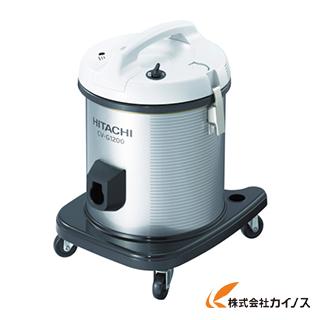 日立 業務用掃除機 CV-G1200 CVG1200 【最安値挑戦 激安 通販 おすすめ 人気 価格 安い おしゃれ】