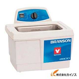 ヤマト 超音波洗浄器 CPX2800H-J CPX2800HJ 【最安値挑戦 激安 通販 おすすめ 人気 価格 安い おしゃれ】