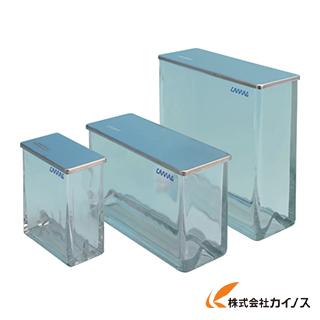 カマグ 二槽式展開槽 20X20cm ステンレス蓋付 022-5256 0225256 【最安値挑戦 激安 通販 おすすめ 人気 価格 安い おしゃれ】