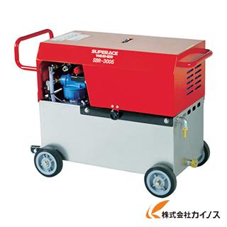 【送料無料】 スーパー工業 モーター式高圧洗浄機SBR-3005(200V) SBR-3005 SBR3005 【最安値挑戦 激安 通販 おすすめ 人気 価格 安い おしゃれ】