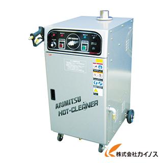 【送料無料】 有光 高圧温水洗浄機 AHC-3100-2 60HZ AHC-3100-2-60HZ AHC3100260HZ 【最安値挑戦 激安 通販 おすすめ 人気 価格 安い おしゃれ】