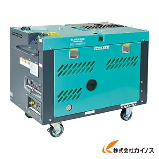 【送料無料】 スーパー工業 ディーゼルエンジン式高圧洗浄機SEL-1325V2(防音温水型) SEL-1325V-2 SEL1325V2 【最安値挑戦 激安 通販 おすすめ 人気 価格 安い おしゃれ】
