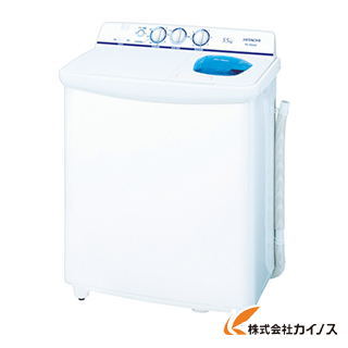 日立 日立2槽式洗濯機 PS-55AS2W PS55AS2W 【最安値挑戦 激安 通販 おすすめ 人気 価格 安い おしゃれ】
