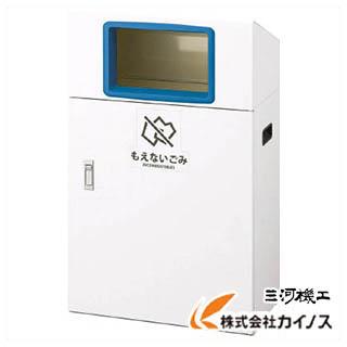 【送料無料】 コンドル リサイクルボックス YO-50(BL)もえないごみ YW-399L-ID YW399LID 【最安値挑戦 激安 通販 おすすめ 人気 価格 安い おしゃれ】