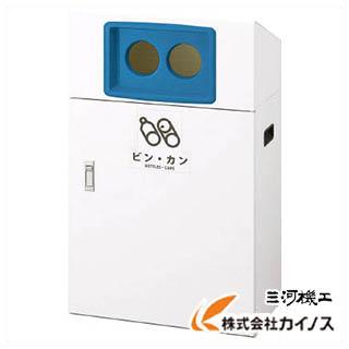 【送料無料】 コンドル リサイクルボックス YO-50(BL)ビン・カン YW-402L-ID YW402LID 【最安値挑戦 激安 通販 おすすめ 人気 価格 安い おしゃれ】