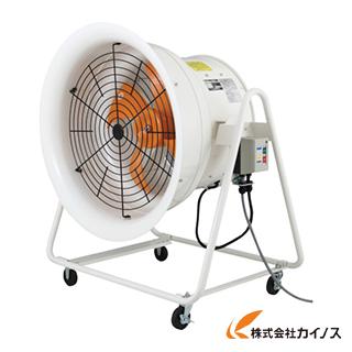 【送料無料】 スイデン 送風機(軸流ファンブロワ)ハネ500mm三相200V SJF-T504A SJFT504A 【最安値挑戦 激安 通販 おすすめ 人気 価格 安い おしゃれ】