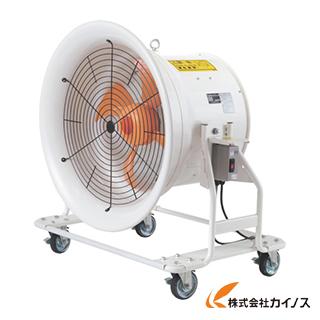 【送料無料】 スイデン 送風機(どでかファン)ハネ600mm三相200V SJF-T604A SJFT604A 【最安値挑戦 激安 通販 おすすめ 人気 価格 安い おしゃれ】