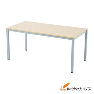 アールエフヤマカワ ミーティングテーブル W1500xD750 RFMT-1575NN RFMT1575NN 【最安値挑戦 激安 通販 おすすめ 人気 価格 安い おしゃれ】
