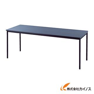 【送料無料】 アールエフヤマカワ RFシンプルテーブル W1800×D700 ダーク RFSPT-1870DB RFSPT1870DB 【最安値挑戦 激安 通販 おすすめ 人気 価格 安い おしゃれ】