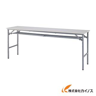 【送料無料】 アイリスチトセ 折畳みテーブル 樹脂天板 下棚付 1500×450 アイボリー BTS-1545T-PP BTS1545TPP 【最安値挑戦 激安 通販 おすすめ 人気 価格 安い おしゃれ】