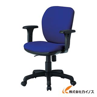 TOKIO オフィスチェア T字肘付 ネイビー FST-77AT-NV FST77ATNV 【最安値挑戦 激安 通販 おすすめ 人気 価格 安い おしゃれ】