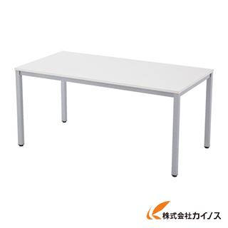 アールエフヤマカワ ミーティングテーブル W1500xD750 RFMT-1575W RFMT1575W 【最安値挑戦 激安 通販 おすすめ 人気 価格 安い おしゃれ】