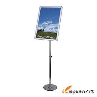【送料無料】 TOKISEI フリーアングルパネルスタンド150 ポール A3 297×420 FAPAS150-A3 FAPAS150A3 【最安値挑戦 激安 通販 おすすめ 人気 価格 安い おしゃれ】