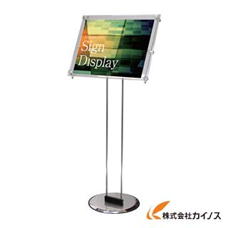 【送料無料】 TOKISEI クリエイティブアクリルスタンド ポール A3横 420×297 CAS-A3Y CASA3Y 【最安値挑戦 激安 通販 おすすめ 人気 価格 安い おしゃれ】