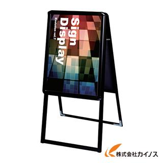 【送料無料】 TOKISEI ポスターグリップスタンド看板 屋内用 A型 A2両面シルバー PGSK-A2RS PGSKA2RS 【最安値挑戦 激安 通販 おすすめ 人気 価格 安い おしゃれ】