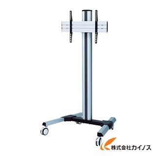 SANWA ディスプレイスタンド 回転機能付きタイプ CR-PL51 CRPL51 【最安値挑戦 激安 通販 おすすめ 人気 価格 安い おしゃれ】